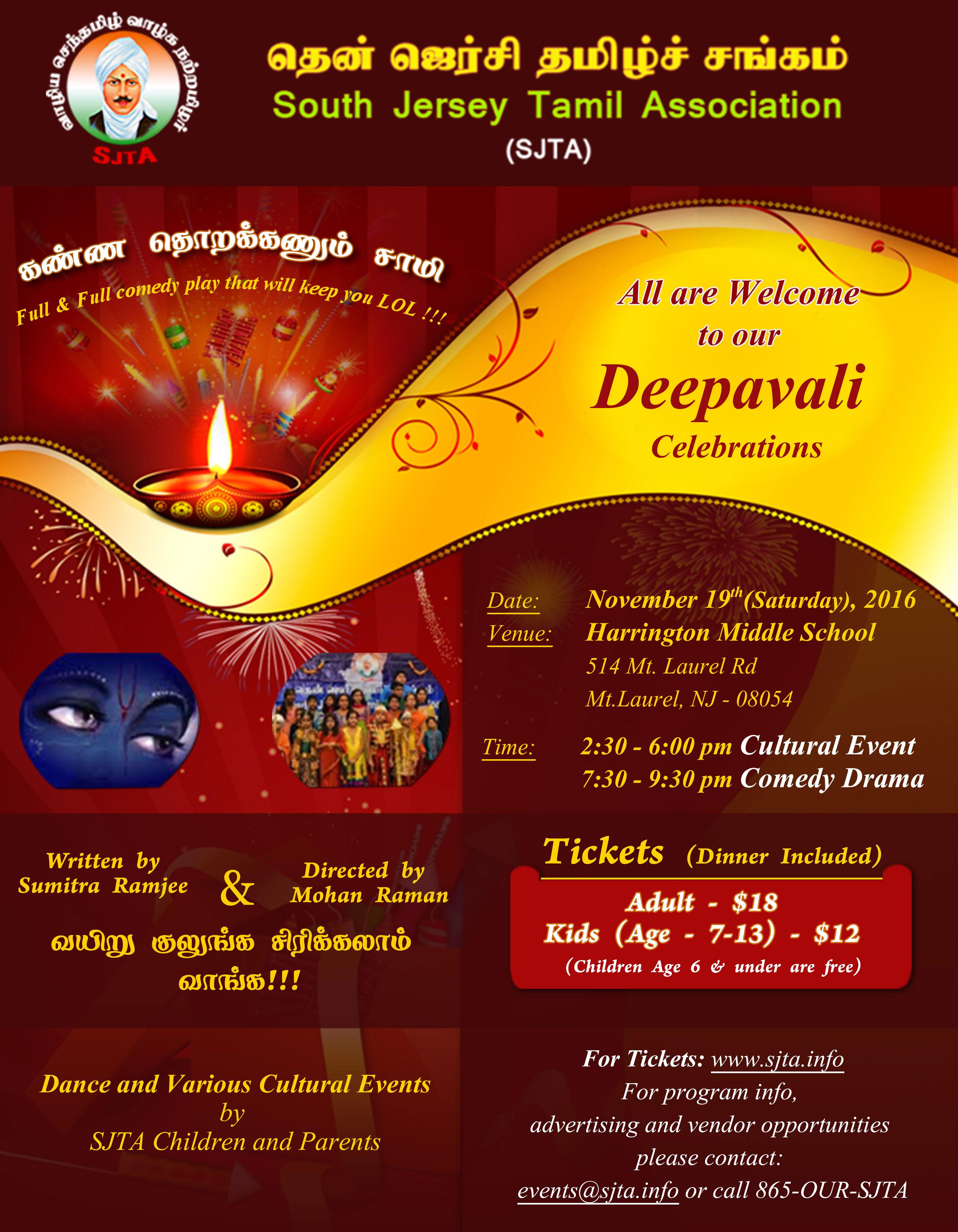 sjta-deepavali-events